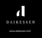 Daikessen