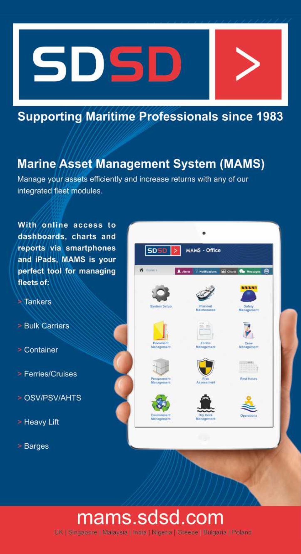 Asset Management System : Mams marine asset management system reviews and pricing